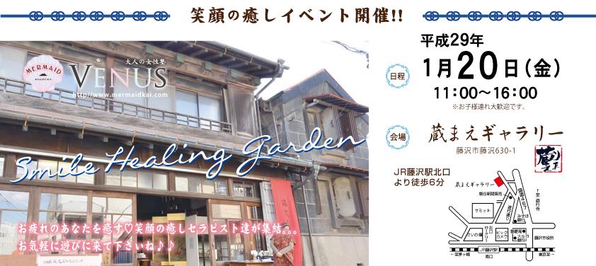 SHG_banner7.jpg
